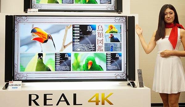 mitsubishi1 31 08 14 - Mitsubishi REAL LS1: TV LCD Ultra HD LED / Laser