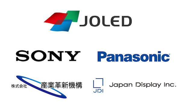 sonypanasonic 04 08 2014 - JOLED: joint venture Sony - Panasonic per gli OLED