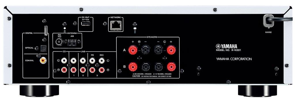 yamahaisnto3 31 08 14 - Yamaha R-N301: sinto-ampli con AirPlay e DLNA