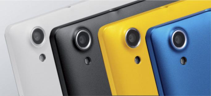 "lenovotab3 05 09 14 - Lenovo TAB S8: tablet 8"" 64bit ultra-sottile"