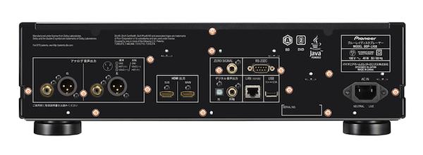pioneer 2 03 09 2014 - Pioneer BDP-LX88: lettore BD top di gamma