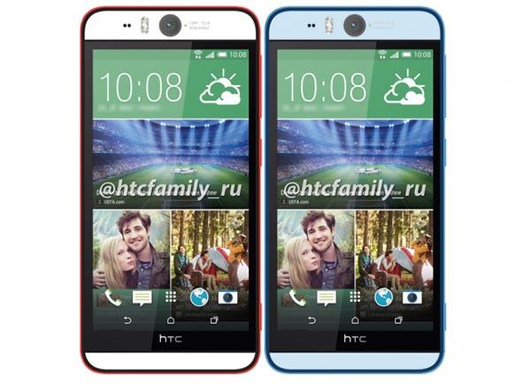 """htc 2 06 10 2014 - HTC Desire Eye: """"selfie phone"""" da 13MP"""