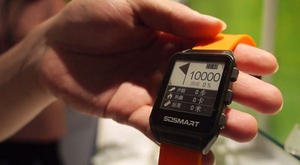 onyx 21 10 2014 - Onyx: smartwatch con display e-ink