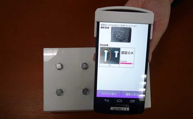 nec2 11 11 14 - NEC Object Fingerprint: addio prodotti contraffatti