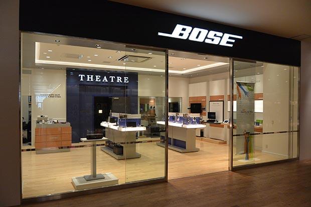 bose 16 12 2014 - Bose pronta a lanciare un servizio in streaming?