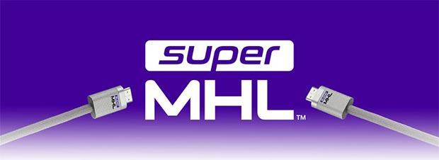 mhl 07 01 2015 - SuperMHL supporterà video 8K a 120fps e HDR