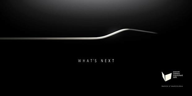 samsung 03 02 2015 - Il nuovo Galaxy S6 presentato il primo marzo?
