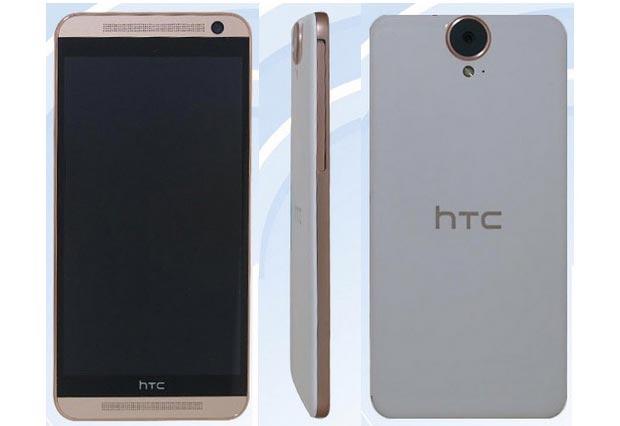 """htc e9 11 03 2015 - HTC One E9: smartphone con schermo da 5,5"""" QHD"""
