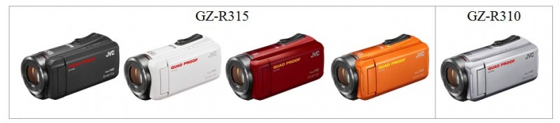 "jvc2 20 03 15 - JVC: videocamere Full HD Everio ""Quad-Proof"""