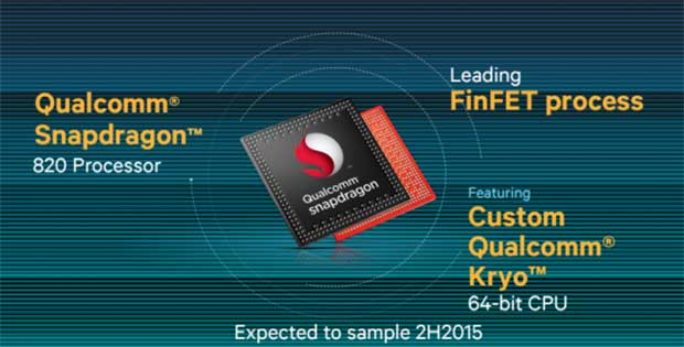 qualcomm1 02 03 15 - Snapdragon 820: SoC con intelligenza artificiale