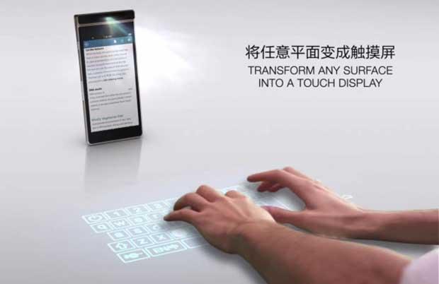 lenovosmartcast2 28 05 15 - Lenovo: smartphone con proiezione tastiera virtuale