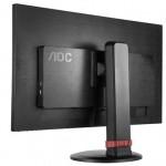 aoc g2770pf 25 06 2015 150x150 - AOC G2460PF e G2770PF: monitor Full HD 144Hz con FreeSync