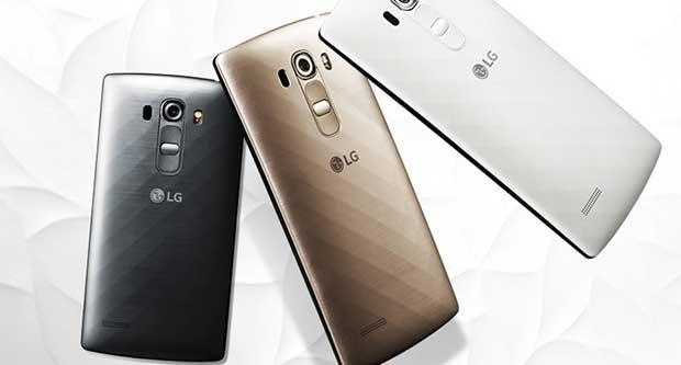 "g4s3 23 07 15 - LG G4s: il ""fratellino"" del G4 in arrivo a 349€"