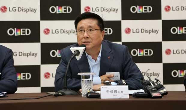 lgdisplayoled2 24 08 15 - LG OLED: 8,5 miliardi di dollari di nuovi investimenti