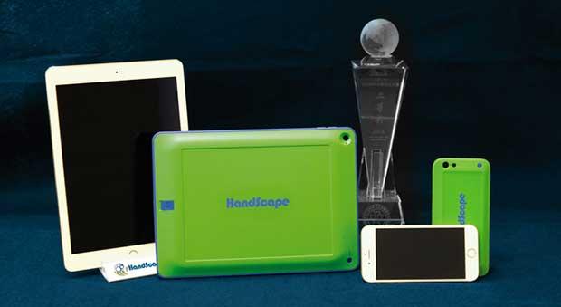 handycase4 15 09 15 - HandyCase: la cover con multi-touch anche sul retro