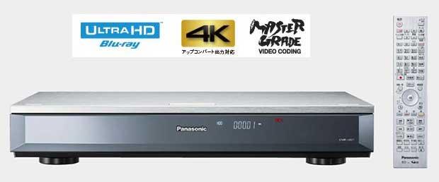 panasonic dmr ubz1 1 07 10 15 - Panasonic DMR-UBZ1: primo Ultra HD Blu-ray al mondo!