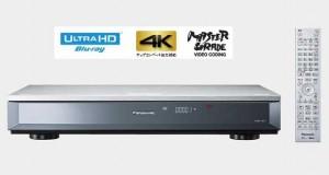 panasonic dmr ubz1 evi 07 10 15 300x160 - Panasonic DMR-UBZ1: primo Ultra HD Blu-ray al mondo!