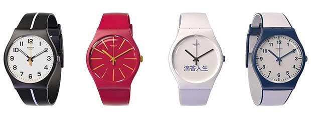 swatch1 15 10 15 - Swatch Bellamy: orologio con pagamenti NFC