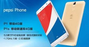 "pepsi phone evi 20 11 15 300x160 - Pepsi Phone P1: smartphone Android con ""bollicine"""