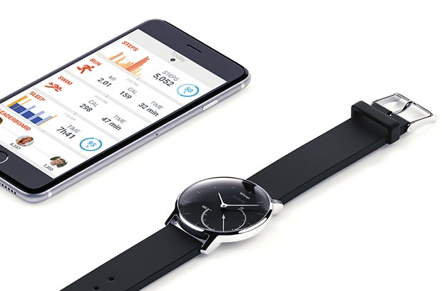 withings 17 11 2015 - Withings Activité Steel: orologio per il fitness