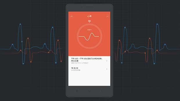xiaomi miband pulse 1 10 11 15 - Xiaomi Mi Band Pulse con battito cardiaco a 15€
