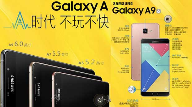 samsung galaxyA9 1 24 12 15 - Samsung Galaxy A9 con AMOLED 1080p da 6 pollici