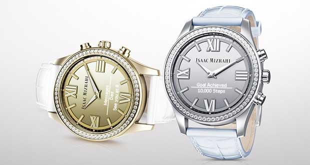hp smartwatch evi 29 01 16 - HP Isaac Mizrahi Smartwatch: orologio con notifiche e Swarovski