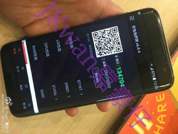 galaxys7 1 09 02 16 - Galaxy S7 e S7 Edge: prime immagini reali
