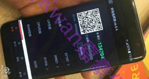 galaxys7 evi 09 02 16 300x160 - Galaxy S7 e S7 Edge: prime immagini reali