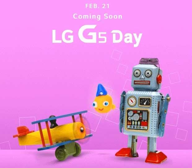 lg g5 2 04 02 16 - LG G5 sarà presentato il prossimo 21 febbraio