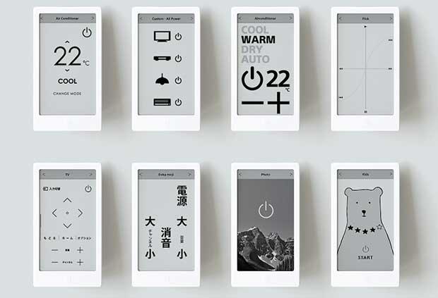 sony huis 2 15 02 16 - Sony Huis: telecomando universale con touch-screen E-Paper