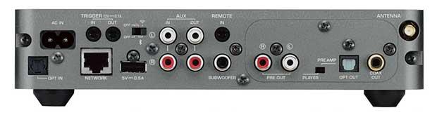yamaha musiccast 2 12 04 16 - Yamaha WXC-50 e WXA-50: lettore/pre e ampli di rete MusicCast