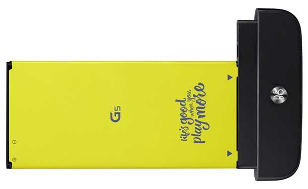 LG G5 Hi Fi Plus BO 1 02 05 16 - LG G5 modulo DAC Hi-Fi Plus: dettagli tecnici in esclusiva