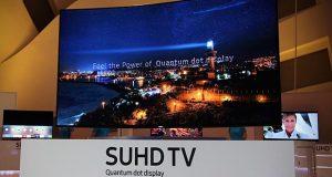 samsung qled 01 06 2016 300x160 - Samsung registra il marchio QLED TV