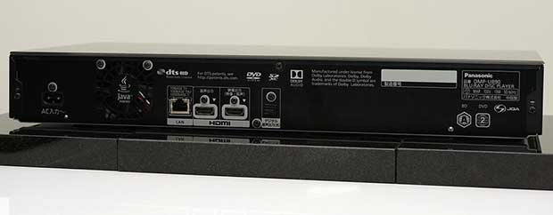 "panasonic ub90 2 23 08 16 - Panasonic DMP-UB700: Ultra HD Blu-ray ""economico"" in arrivo"