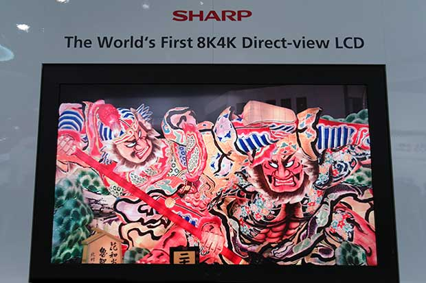 sharp 8k 1 11 04 17 - Foxconn (Sharp) investe 9 miliardi per gli LCD 8K