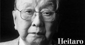 Nakajima 300x160 - Morto Heitaro Nakajima, uno dei creatori del CD