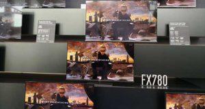 fx780 e1518544820161 300x160 - Gamma TV Panasonic 2018: 2 OLED e 4 serie LCD 4K e HDR