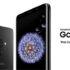 samsung galaxy s9 evi 70x70 - Samsung Galaxy S9 e S9+: smartphone con fotocamera a doppia apertura