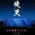 pioneer uhd blu ray 70x70 - Pioneer: presto nuovi lettori Ultra HD Blu-ray