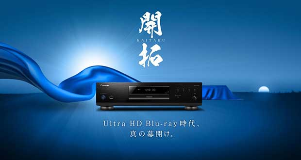 "pioneer udp lx500 17 06 18 evi - Pioneer UDP-LX500: lettore ""universale"" Dolby Vision, ma non Hi-End!"
