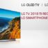 lg promo 70x70 - LG: smartphone Q7 in regalo a chi acquista una TV