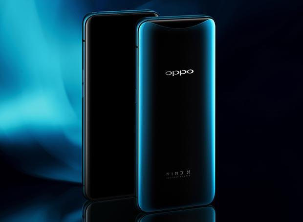 oppo find x - Oppo Find X: nuovo smartphone in Italia dal 7 settembre