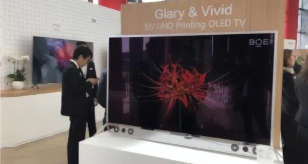 boe oled 4k ink jet - BOE: TV OLED 55 pollici 4K ink-jet