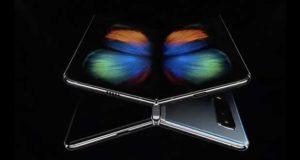 galaxy fold evi 21 02 19 300x160 - Samsung Galaxy Fold: lo smartphone diventa un tablet pieghevole