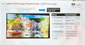 "tcl HQLED evi 26 03 19 300x160 - TCL H-QLED: nuovi pannelli TV ""ibridi"" OLED e Quantum Dot"