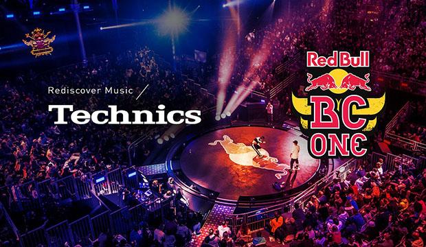 """Technics SL 1210MK7R Redbul 2 31 08 20 - Giradischi DJ Technics SL-1210MK7R """"Red Bull One BC"""""""