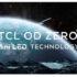 "tcl miniled odzer evi 11 01 21 70x70 - TCL TV Mini LED di nuova generazione ""OD Zero"""